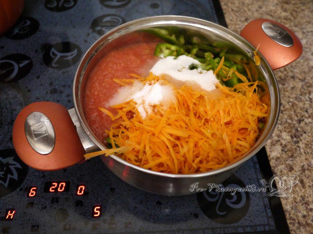 Лечо из перца на зиму «Пальчики оближешь» - добавляем сахар, соль и подсолнечное масло