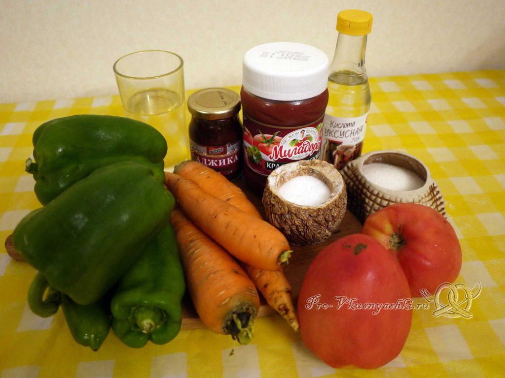 Лечо из перца на зиму «Пальчики оближешь» - ингредиенты