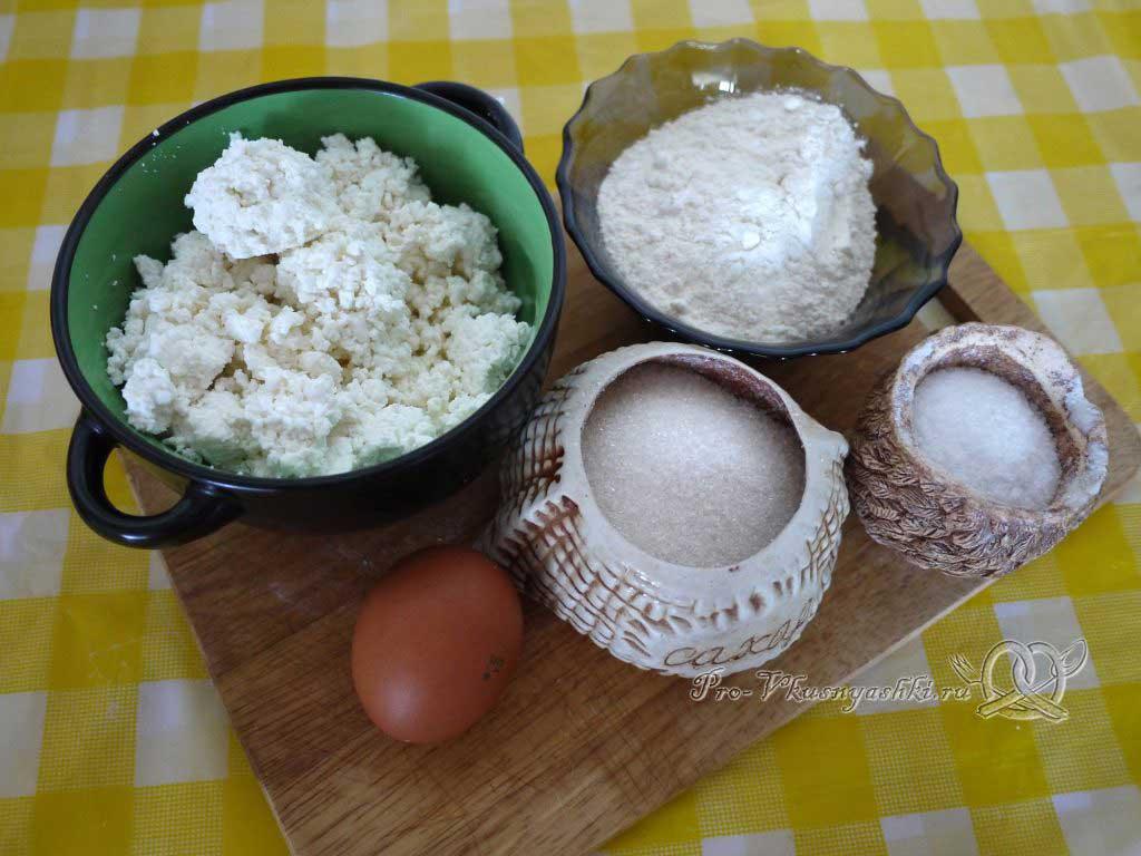 Ленивые вареники из творога - ингредиенты