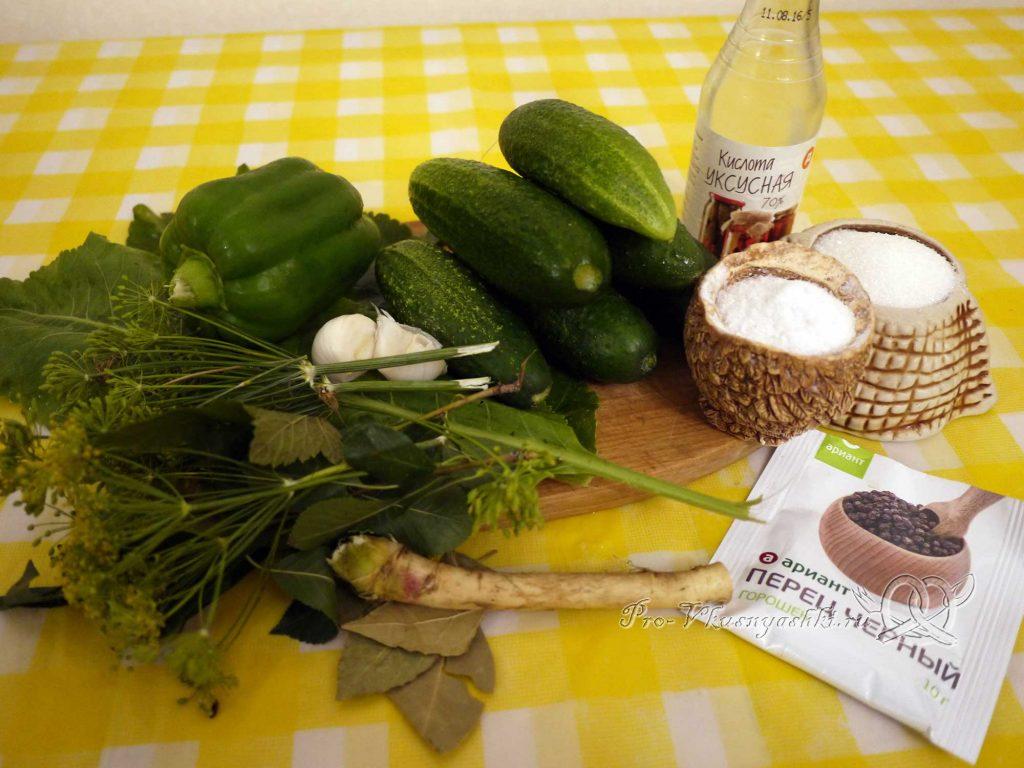 Маринованные хрустящие огурцы с перцем на зиму - ингредиенты