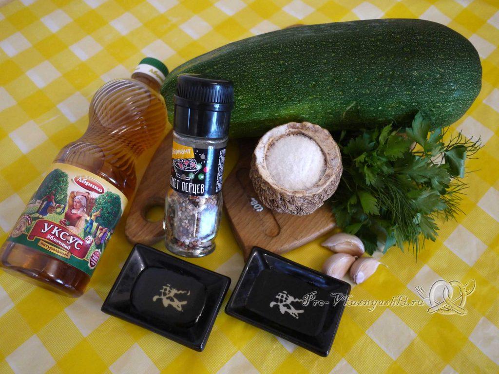 Маринованные кабачки быстрого приготовления - ингредиенты