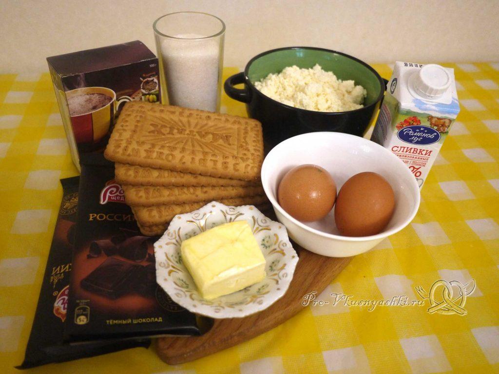 Шоколадный чизкейк из творога - ингредиенты