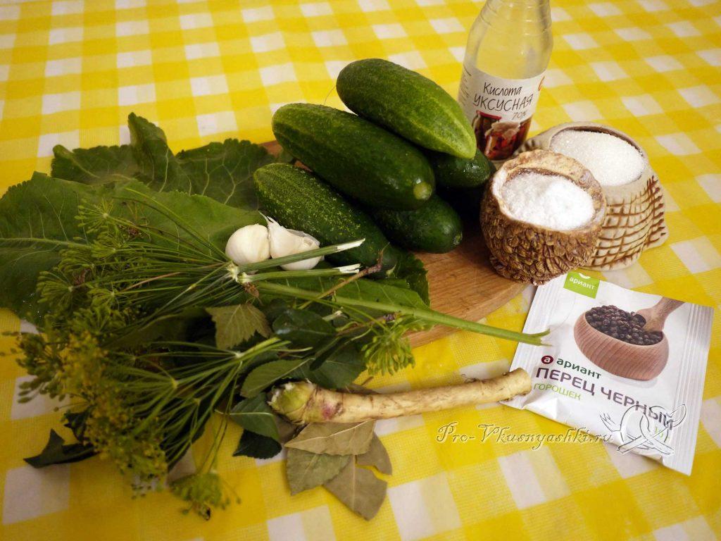 Соленые хрустящие огурцы на зиму - ингредиенты