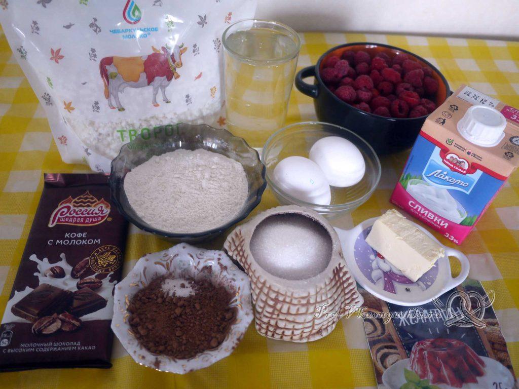 Творожный торт с желатином и малиной - ингредиенты