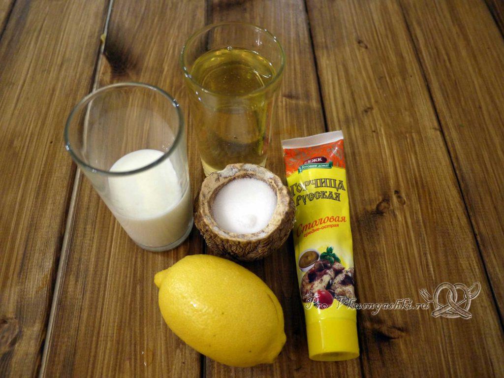 Домашний майонез без яиц - ингредиенты