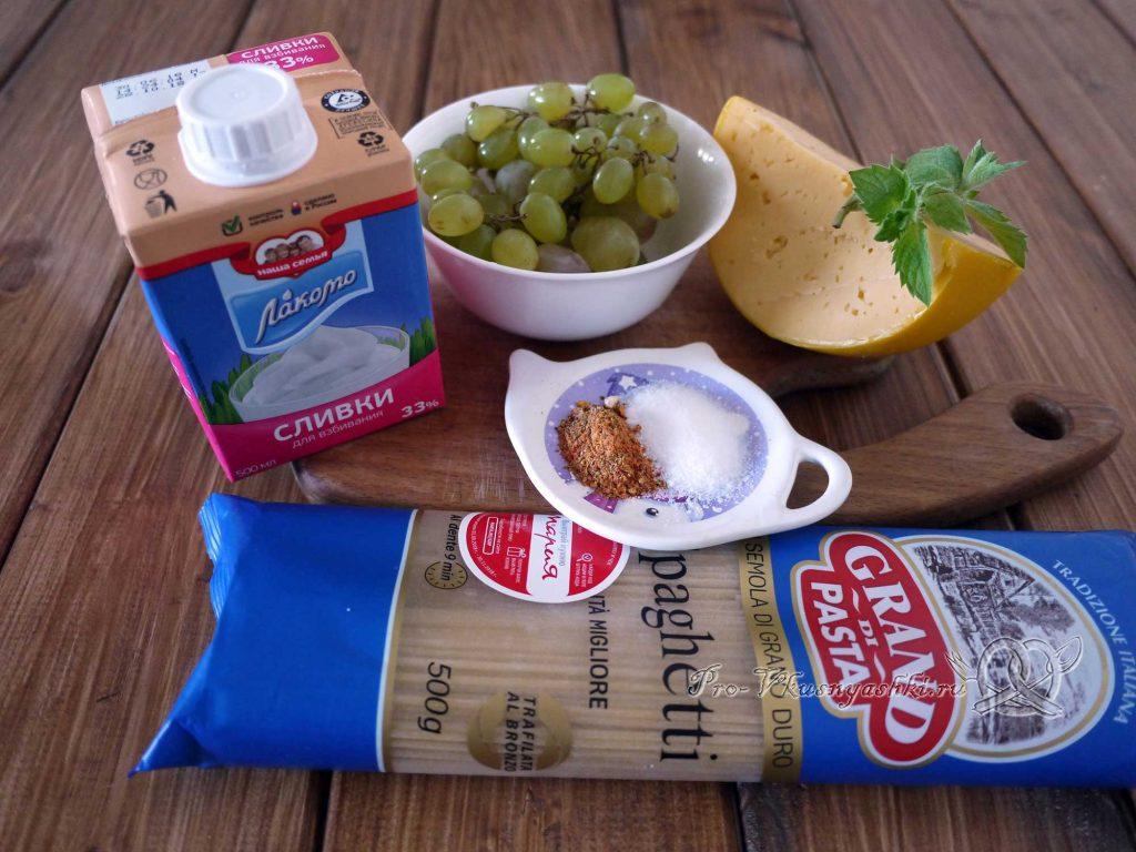 Макароны в сливочно-сырном соусе - ингредиенты