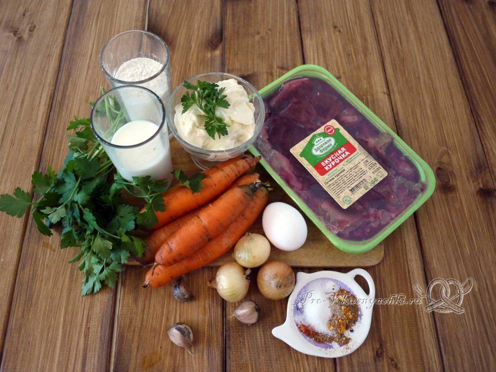Печеночный торт с морковью и луком - ингредиенты