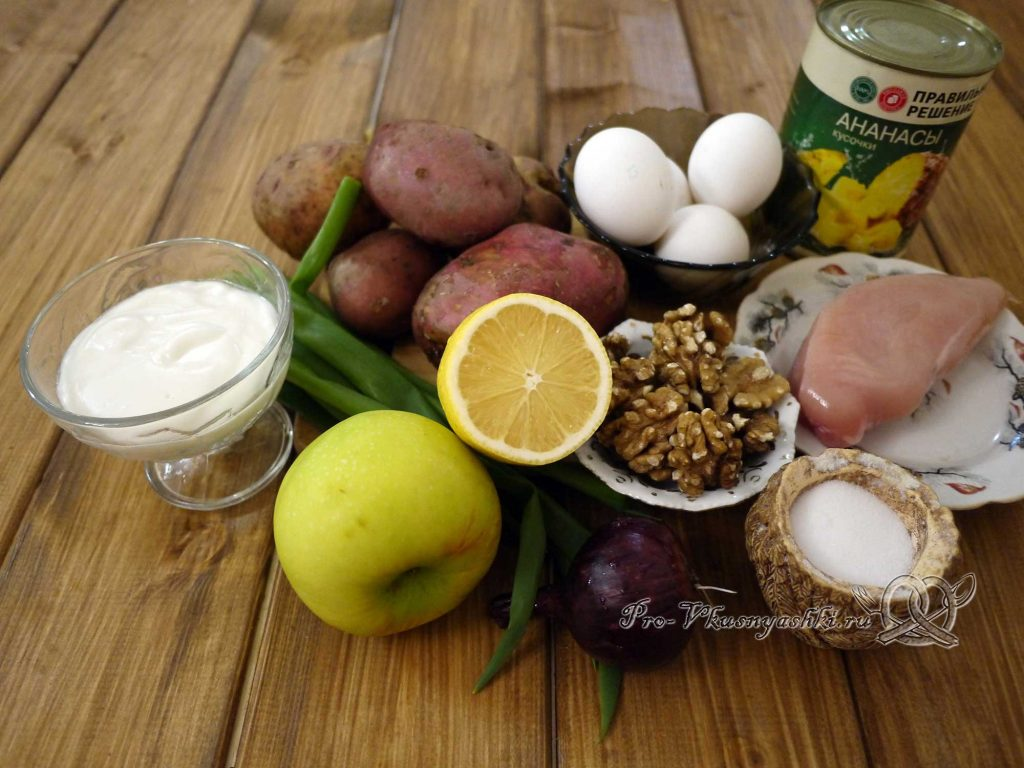 Салат «Ананас» - ингредиенты