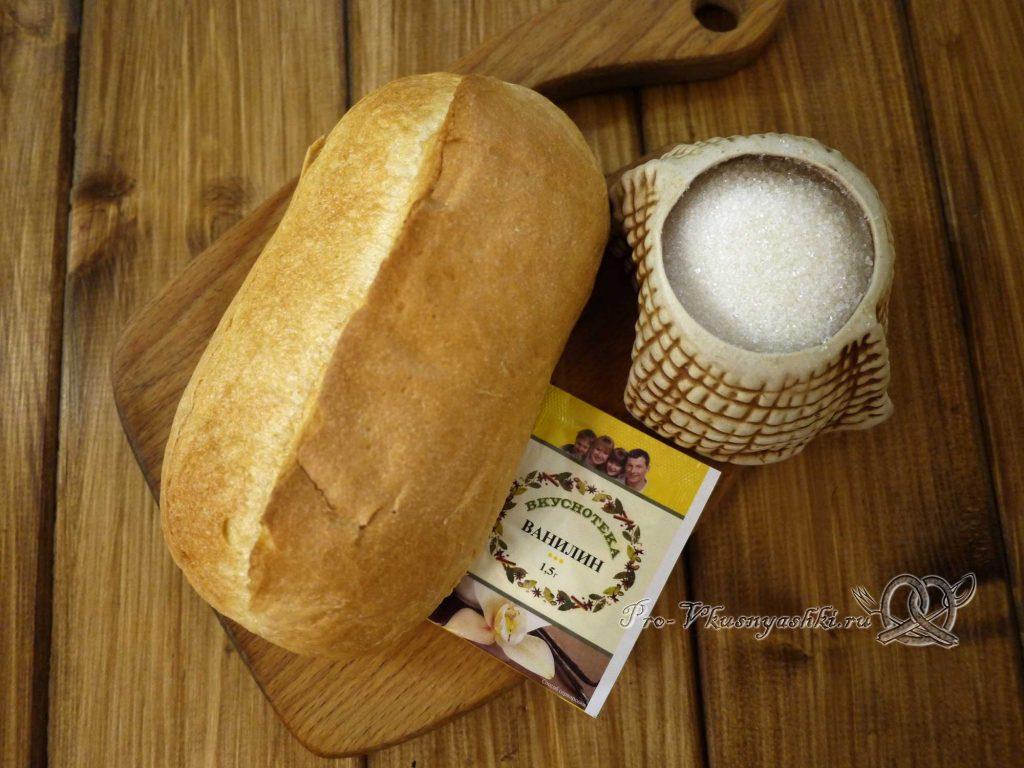 Сухари из белого хлеба в духовке - ингредиенты