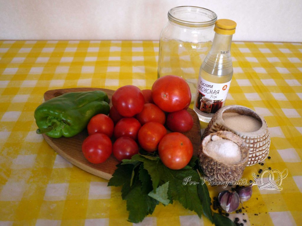 Вкусные маринованные помидоры на зиму с перцем - ингредиенты