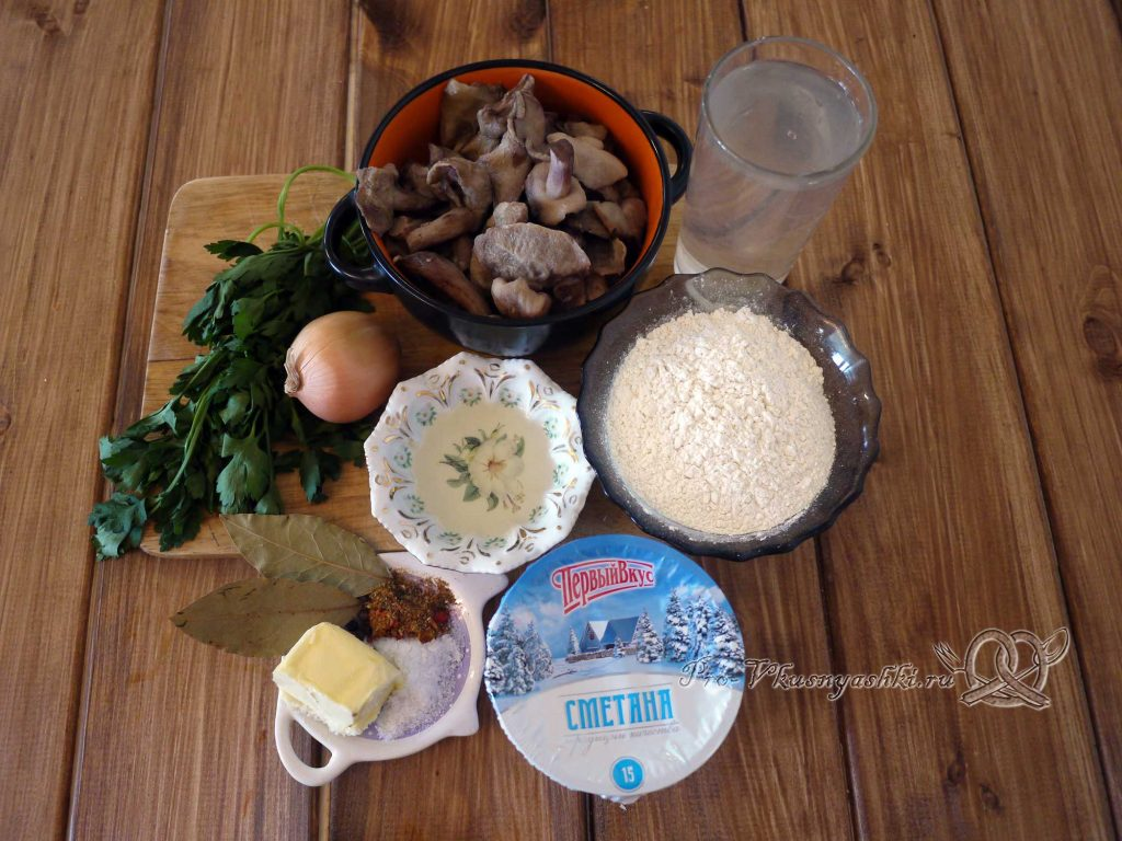 Грибы в сметане по-смоленски - ингредиенты