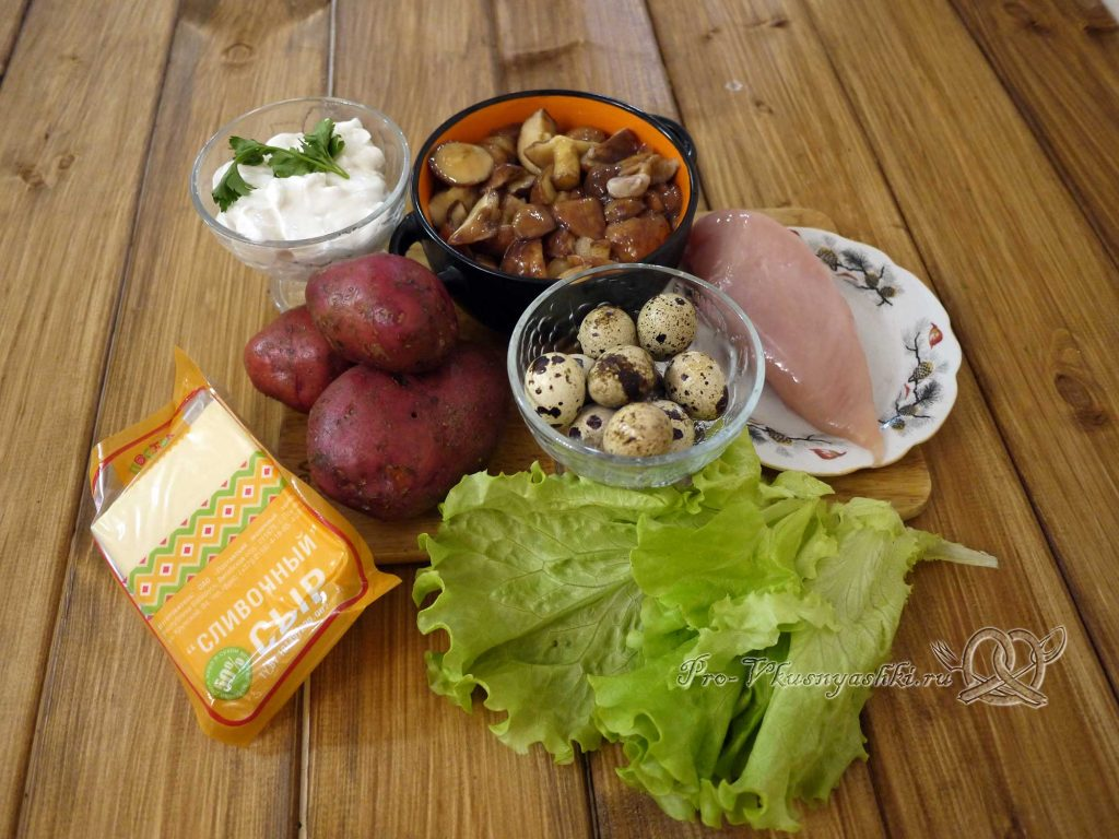 Салат «Гнездо перепелки» - ингредиенты