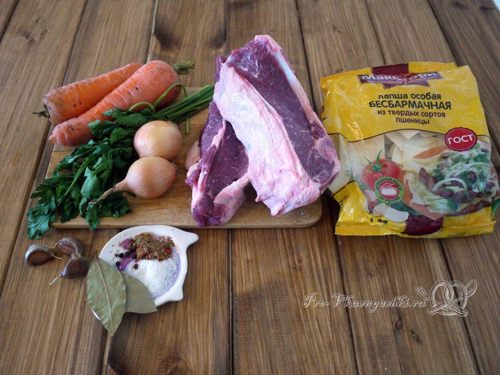 Бешбармак в домашних условиях - ингредиенты
