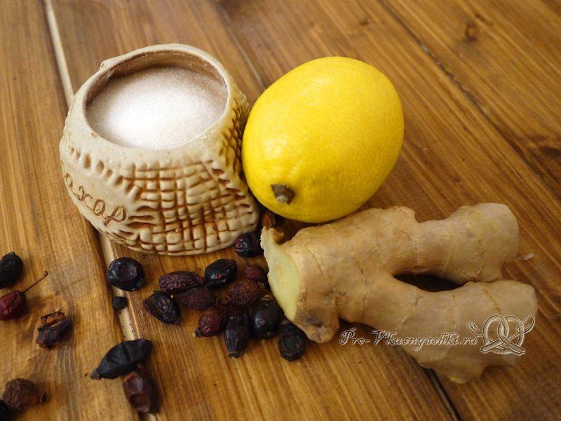 Компот из имбиря и лимона - ингредиенты