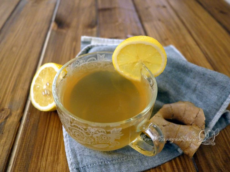 Компот из имбиря и лимона - подача