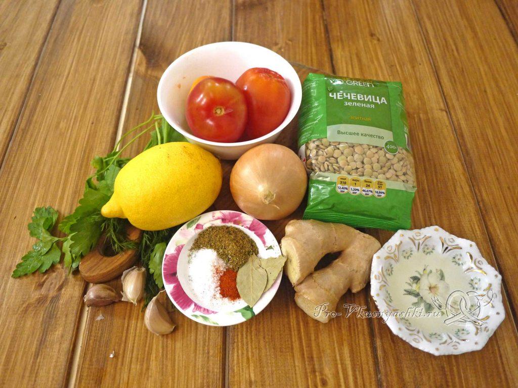 Чечевица с томатами и луком - ингредиенты