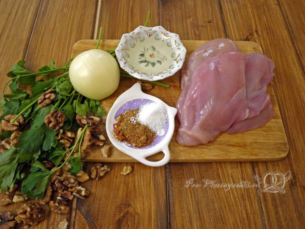 Сациви из курицы по-грузински - ингредиенты
