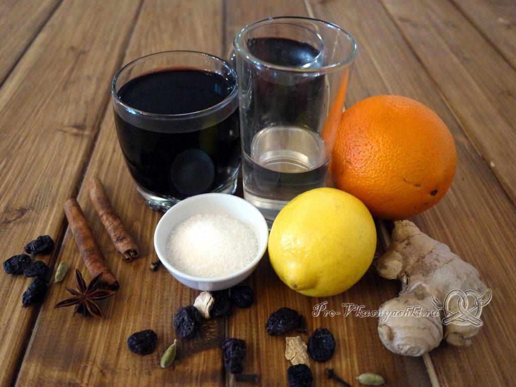 Безалкогольный глинтвейн в домашних условиях - ингредиенты