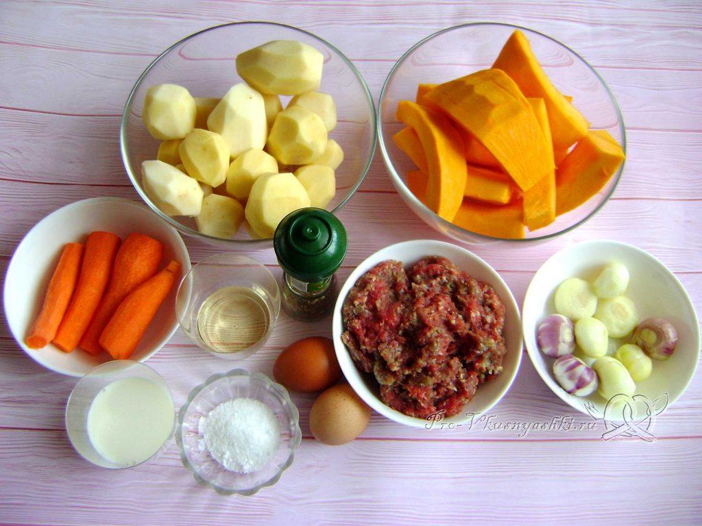 Картофельно-тыквенная запеканка с фаршем - ингредиенты