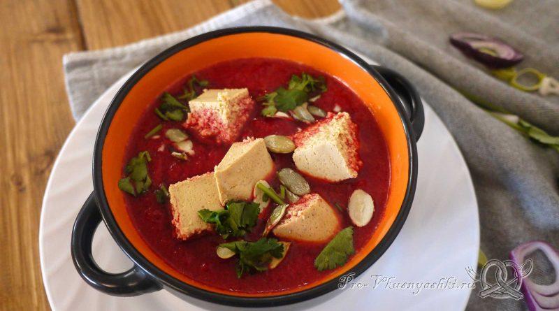 Свекольный суп-пюре с сыром - подача