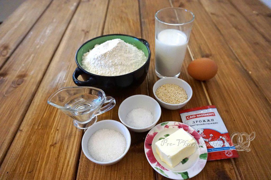 Булочки для бургеров в домашних условиях - ингредиенты