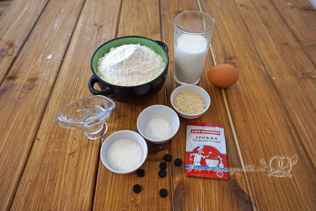 Черные булочки для бургеров - ингредиенты