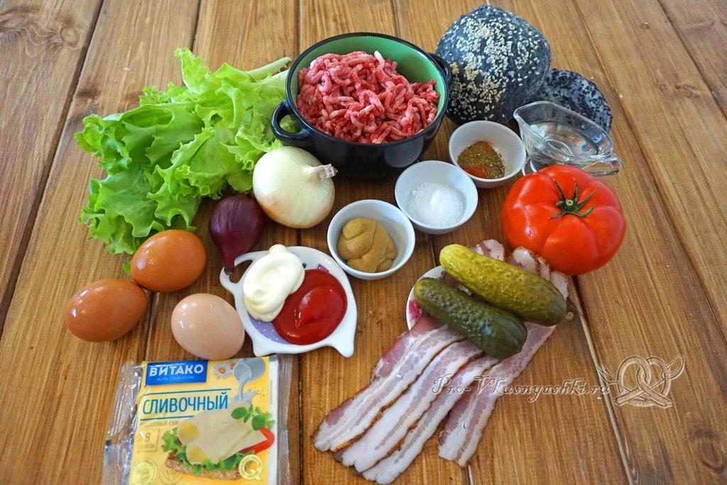 Черный бургер с яйцом и беконом - ингредиенты