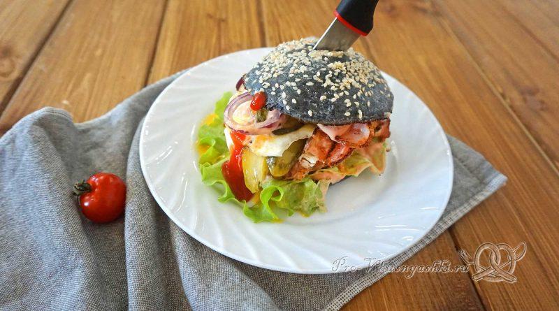Черный бургер с яйцом и беконом - подача