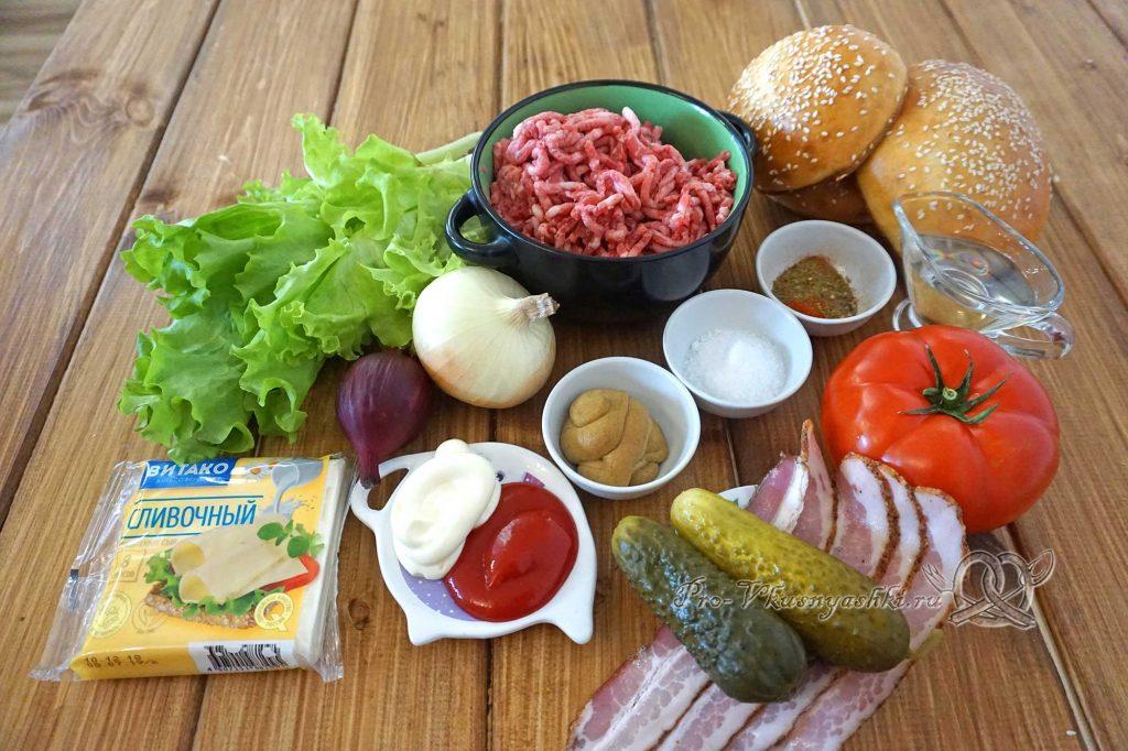 Бургер с беконом - ингредиенты