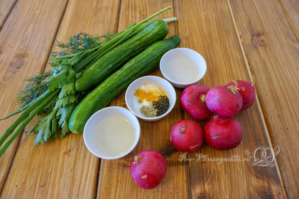 Салат с редиской и огурцом - ингредиенты