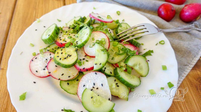 Салат с редиской и огурцом - подача