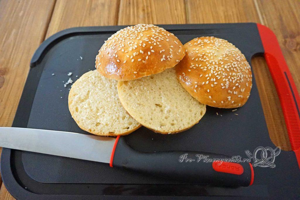 Домашний бигмак - нарезаем булочки