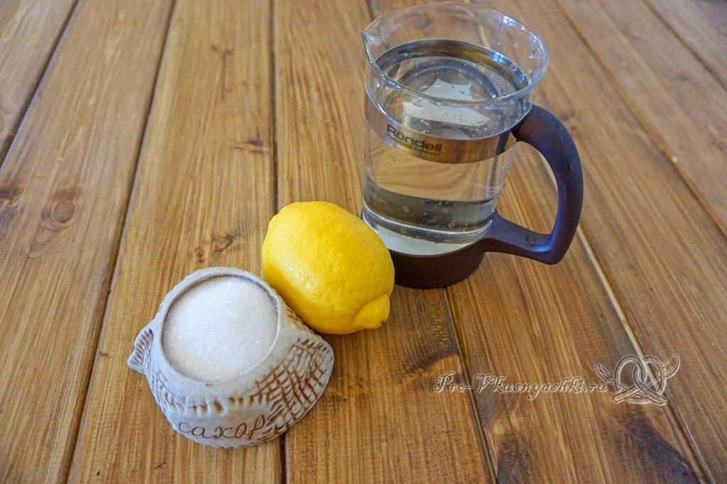 Домашний лимонад из лимонов - ингредиенты