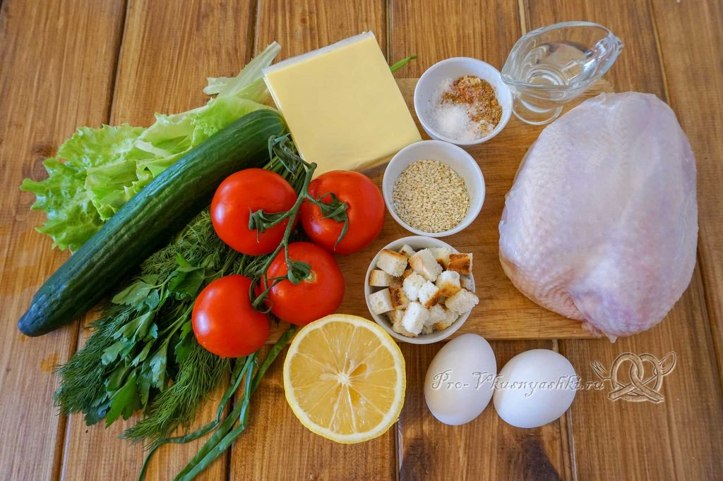 Салат Малибу с курицей - ингредиенты
