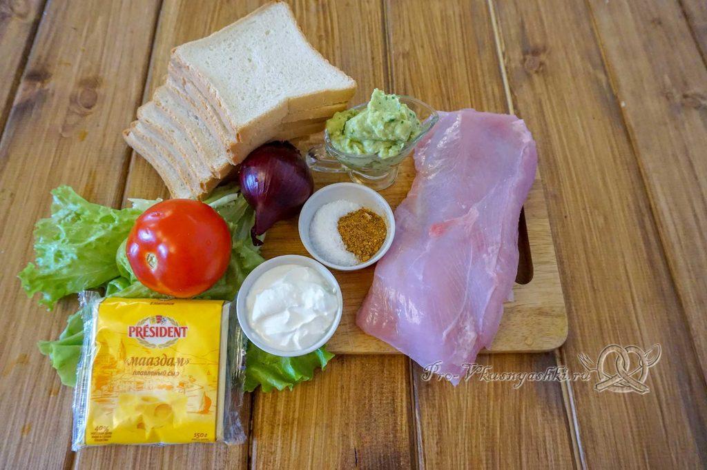Сэндвич с индейкой, Гуакамоле и плавленым сыром - ингредиенты