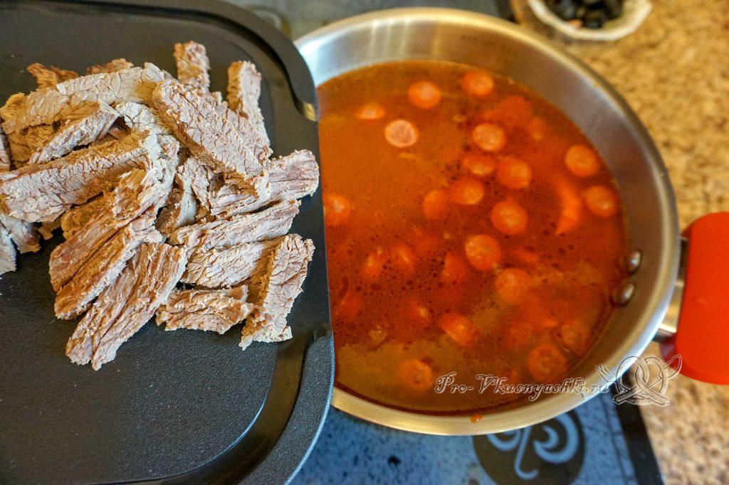 Солянка сборная мясная классическая - добавляем говядину в бульон
