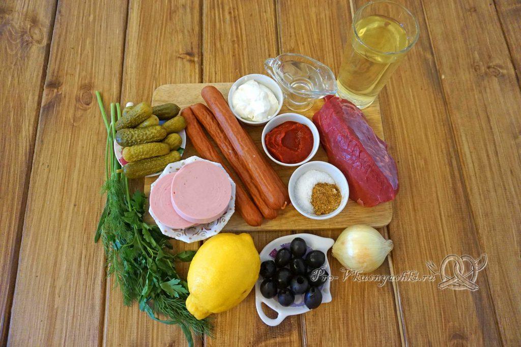 Солянка сборная мясная классическая - ингредиенты