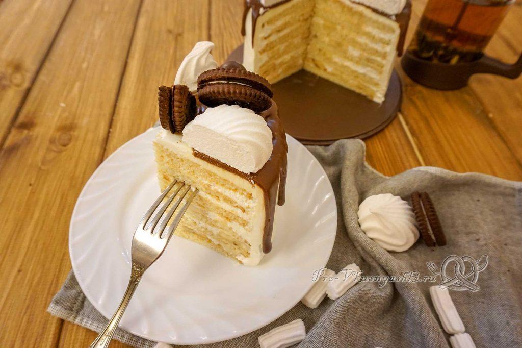 Торт «Молочная девочка» - подача
