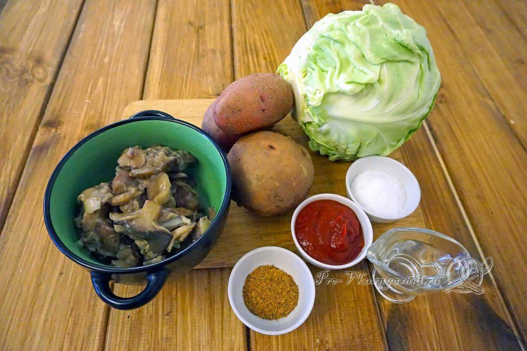 Тушеная капуста с грибами и картофелем - ингредиенты