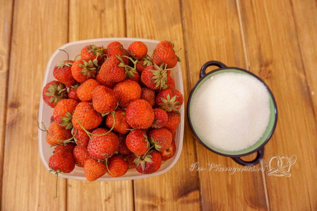 Клубничное варенье с целыми ягодами - ингредиенты