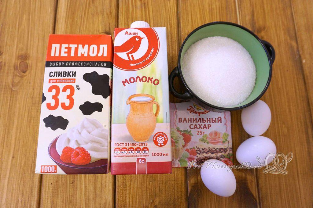 Мороженое пломбир в домашних условиях - ингредиенты