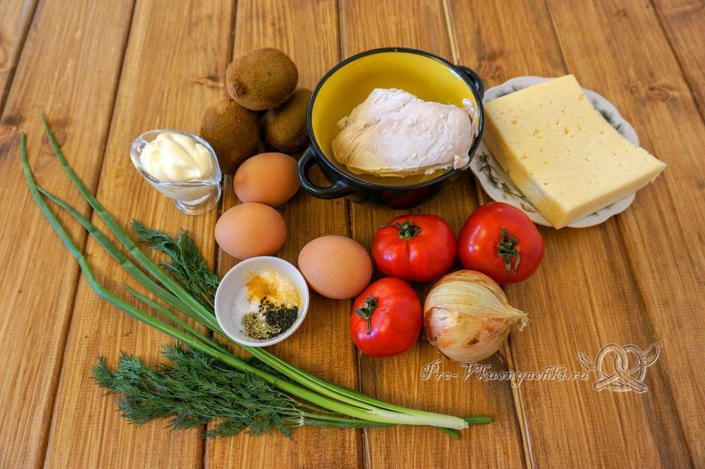 Салат Изумрудный с киви - ингредиенты
