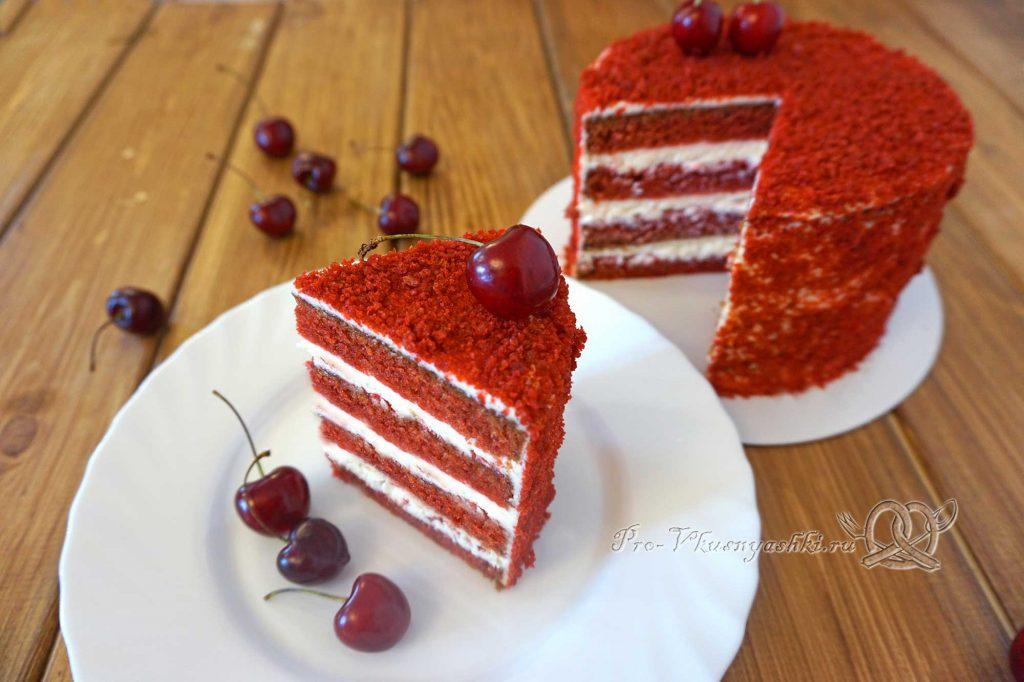 Торт «Красный бархат» - подача
