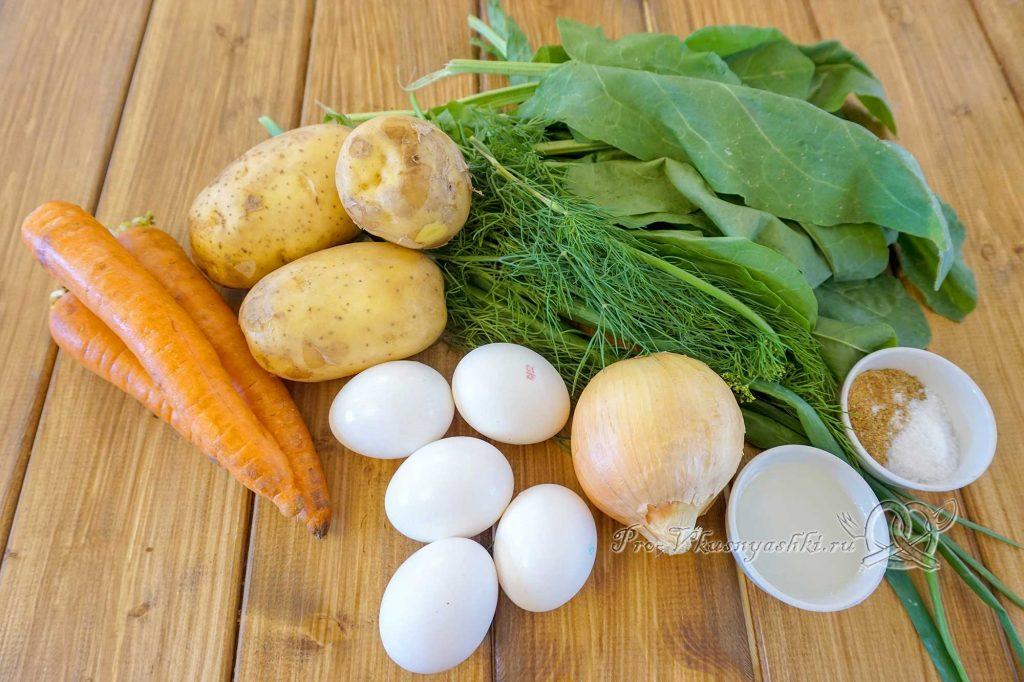 Борщ с щавелем и яйцом - ингредиенты