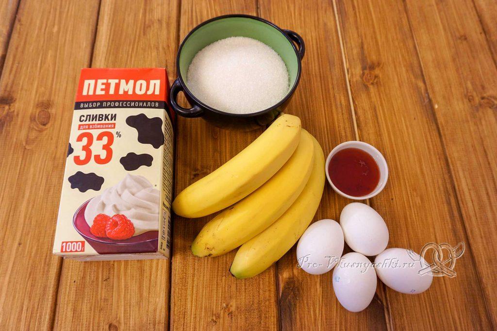 Мороженое семифредо в домашних условиях - ингредиенты