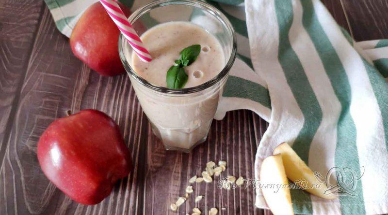 Смузи с кефиром, овсянкой и фруктами - подача
