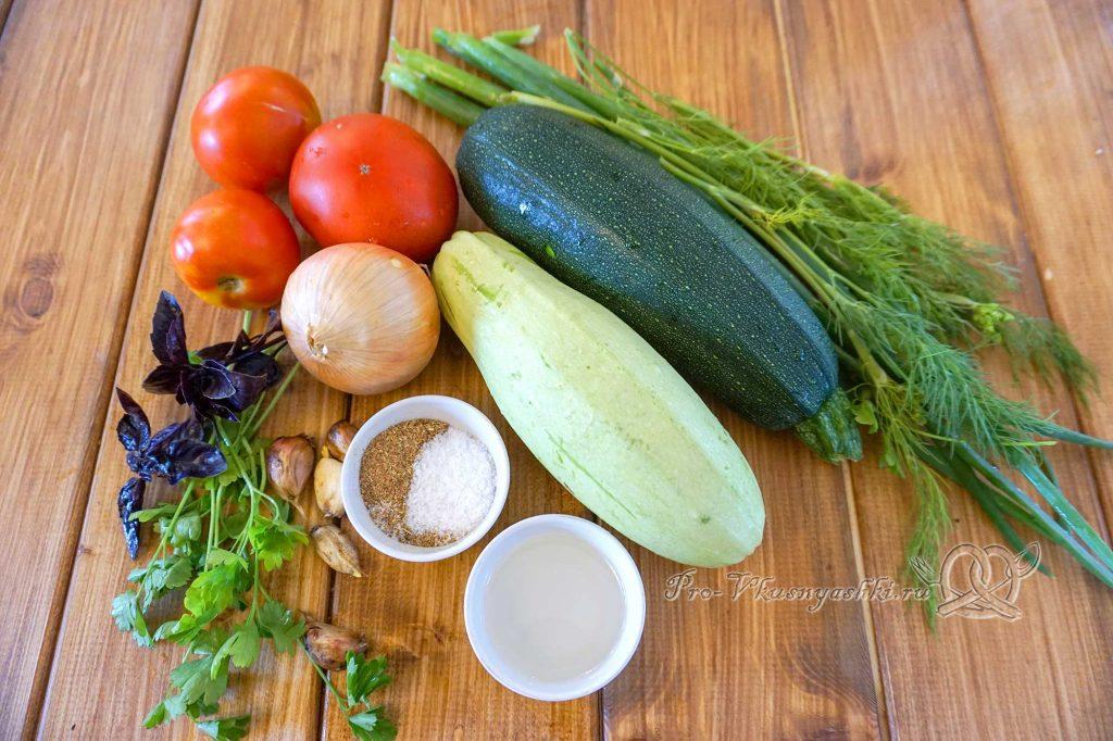 Тушеные кабачки с помидорами и чесноком - ингредиенты