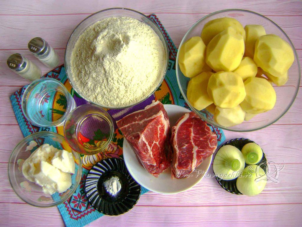 Зур бэлиш татарский - ингредиенты