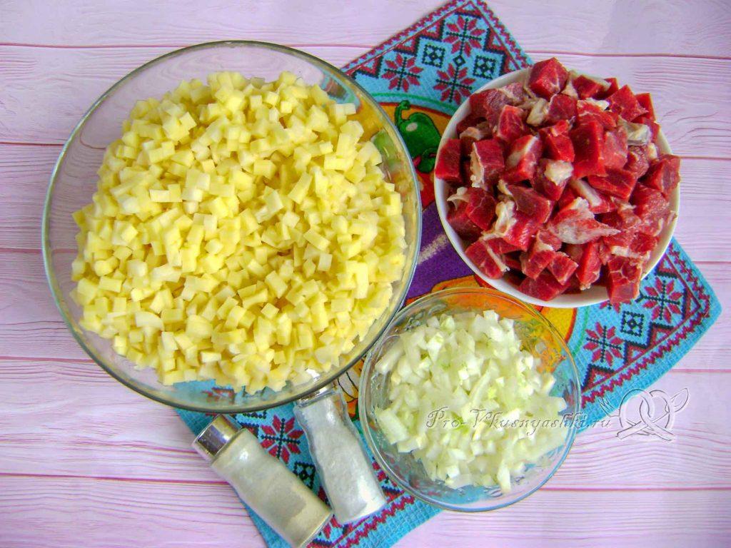 Зур бэлиш татарский - нарезаем ингредиенты
