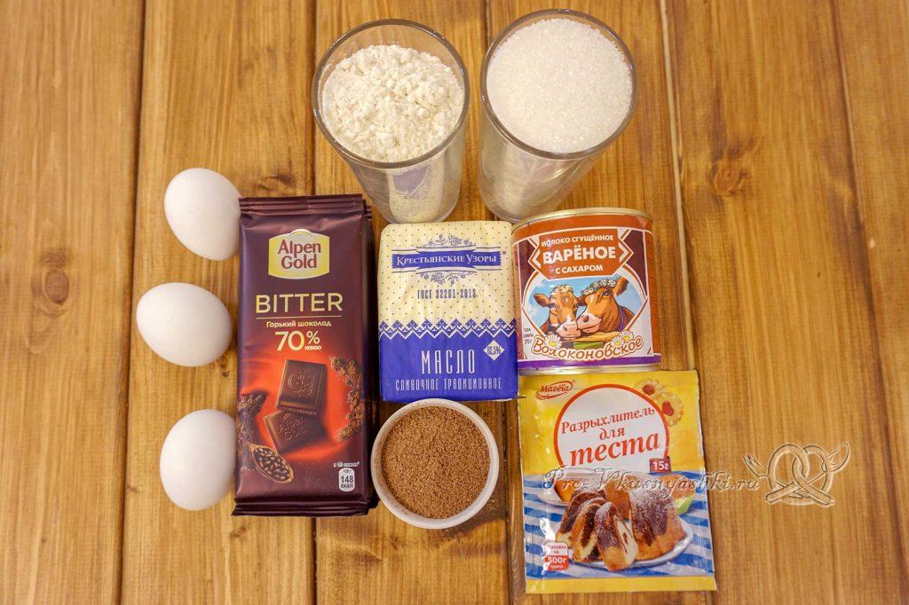Брауни с шоколадом и кремом из вареной сгущенки - ингредиенты
